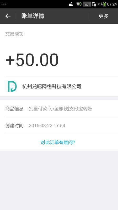 【分享】这几款苹果赚钱app,大家安没安装?